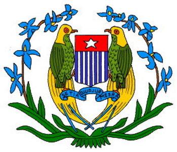 Wappen von 1961 bis 1966